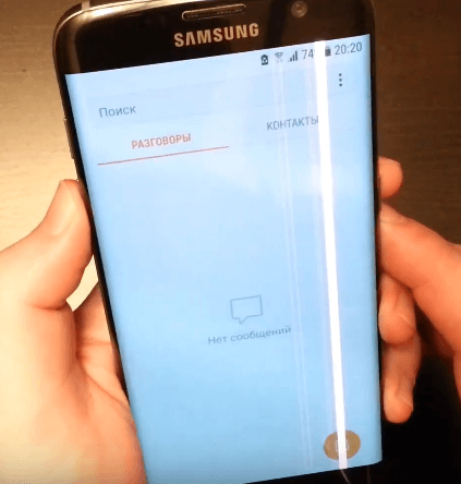 Полосы на дисплее Samsung Galaxy